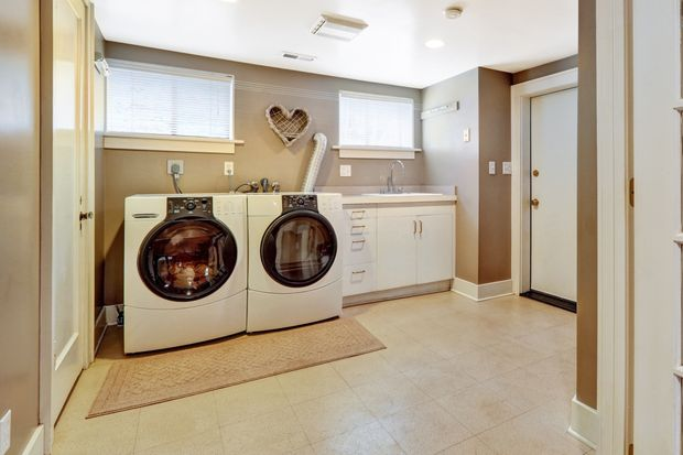 Benim güzel çamaşırhanem