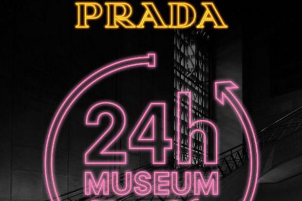 Bu müzeyi gezmek için sadece 24 saatiniz var!