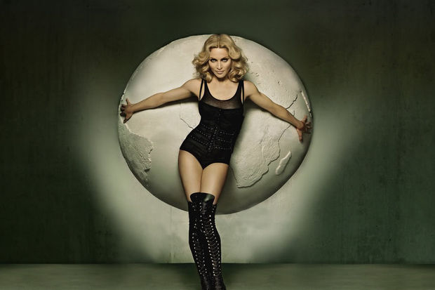 Madonna tasarımı ayakkabılara hazır olun!