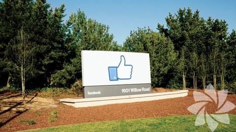 <p>Facebook ofisleri...</p>