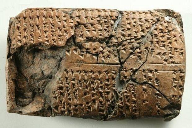2800 yıllık bilinmeyen bir dile rastlandı!