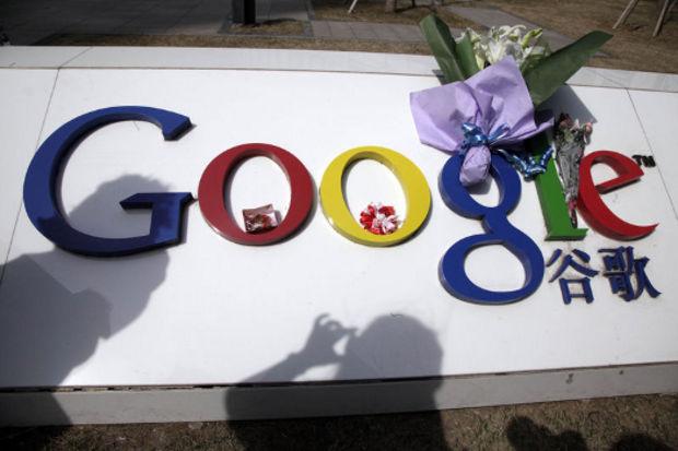 """Google: """"Özgürlük alarm veriyor!"""""""