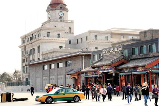 Çin mahallesinde Türk yılı