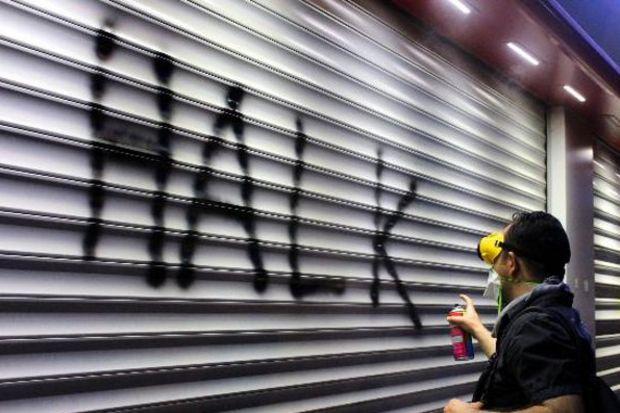 Gezi Parkı'ndaki ilginç duvar yazıları