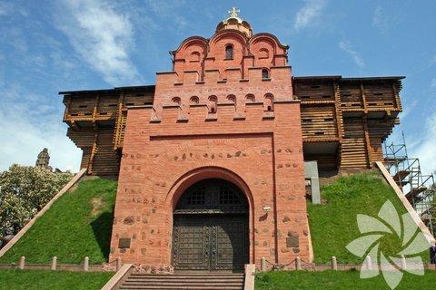 Altın Kapı
