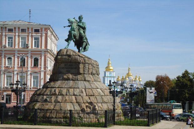 Vizesiz seyahat: Ukrayna