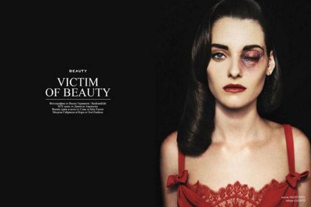 Kadına yönelik şiddete karşı dünyadan ilanlar!