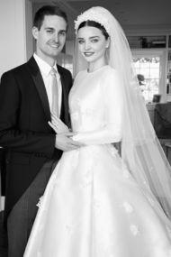 Miranda Kerr evlendi!
