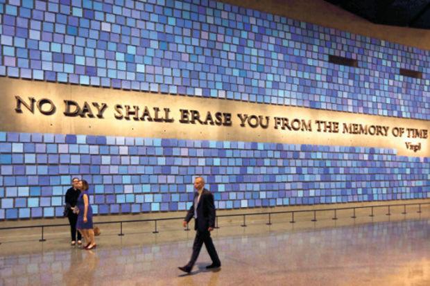11 Eylül mateminin müzesi