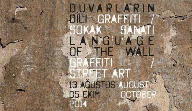 Sokak sanatı müze duvarlarında