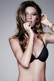 Gisele, Chanel'in yeni reklam yüzü