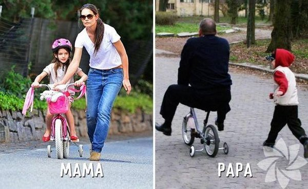 Annemle bisiklete binmek: Düşmeyeyim diye yüreği hop eder, yanımdan ayrılmaz. Babamla bisiklete binmek: Ondan fırsat kalırsa bazen ben de binebilirim!