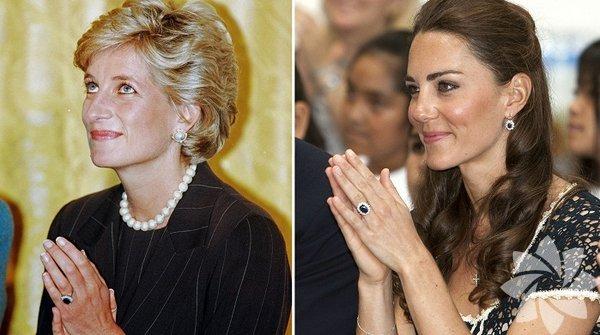 Prenses Diana-Kate Middleton137.200 Dolar Bu yüzük ilk olarak Prenses Diana'ya verildi, şimdi de yüzüğü Prenses  Kate Middleton takıyor. Yüzük, 18 karat safir ve beyaz elmastan  yapıldı, güncel değeri ise 137.200 $ civarında.