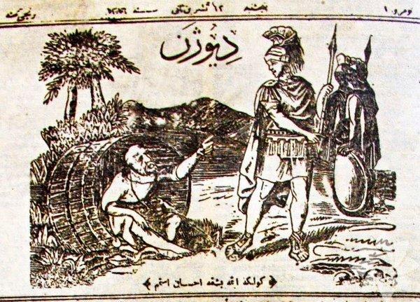 Osmanlı'nın ilk mizah dergisi kabul edilen Diyojen, 23 Aralık 1869'da yayın hayatına başladı. İsmini Sinop doğumlu, çileci Antik Yunan düşünürü Diyojen'den alan dergi muhalif çizgisi sebebiyle birçok kez kapatılmıştı. Sloganı isim babasınınkiyle aynıydı: Gölge etme başka ihsan istemem.