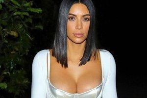 Kim Kardashian'ın bir acayip kıyafetleri