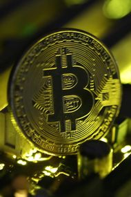 Bitcoin... Bitcoin... Nedir bu bitcoin?