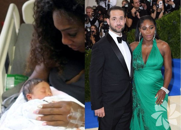 Serena Williams ve Alexis Ohanian